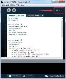 有关openprocessing网站的部分程序说明 - 第4张  | Processing编程艺术